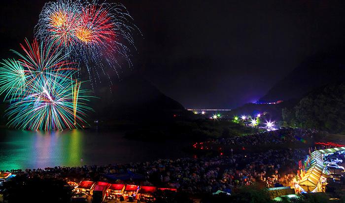 「2018鏡野町大納涼祭」開催中止について